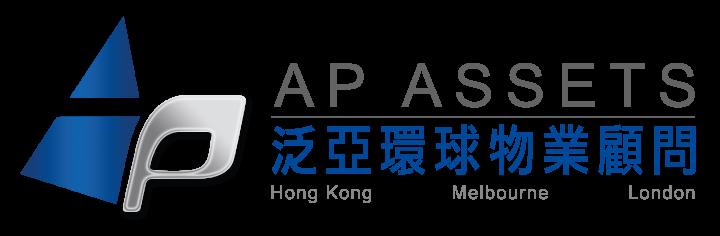 泛亚环球物业顾问有限公司 AP Assets Limited