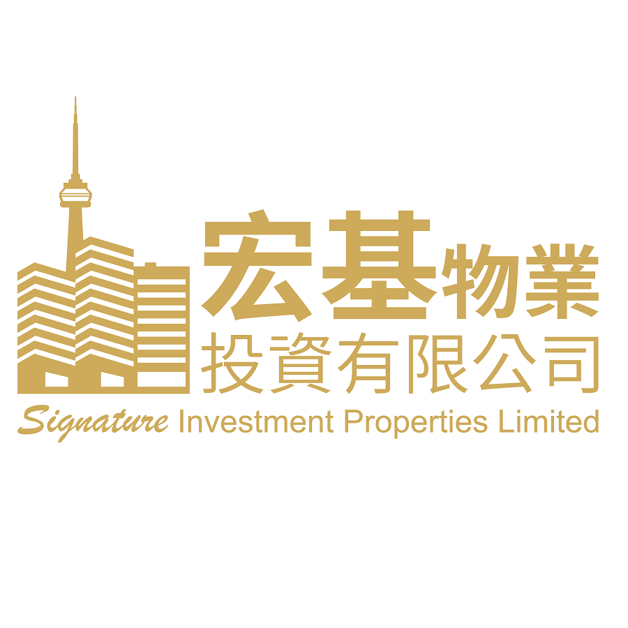 宏基物业投资有限公司 Signature Investment Properties Limited