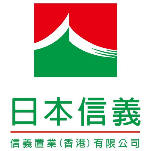 信义置业(香港)有限公司